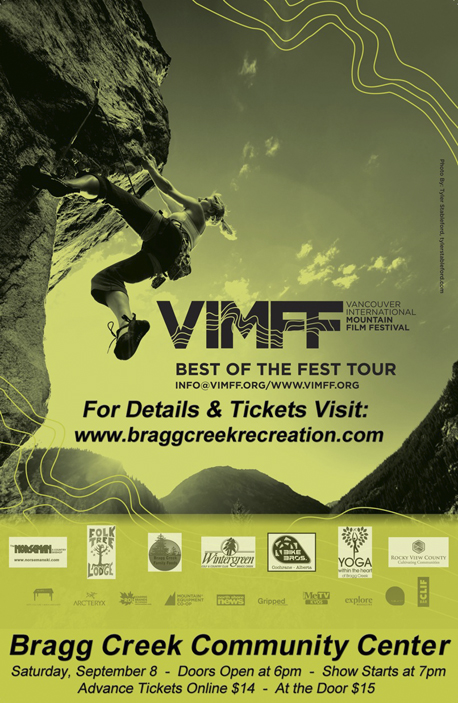 VIMFF 2012 Best of the Fest